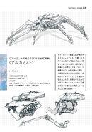 Volume 5 Mechanical Design 1