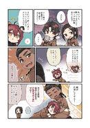 Cotori Manga 7
