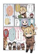 Cotori Manga 5