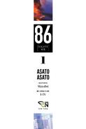 Volume 1 Cover 2 (English)