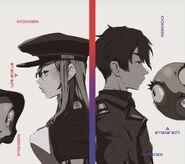 Kyoukaisen Cover 2