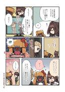 Cotori Manga 15