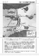 Volume 3 Map Introduction 3