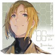 Daiya Countdown