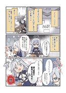 Cotori Manga 1