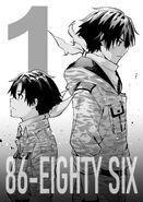 Shin 2 Countdown Shinjo