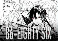 Episode 8 Illustration Shinjo