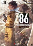 Light Novel Volume 10 Cover