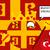 Byzantyne Mapper