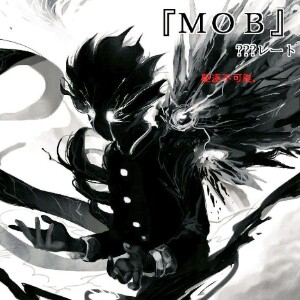 MobuSaiko's avatar
