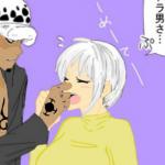 True Una's avatar