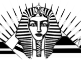 Pharaoh Cloth Pattern