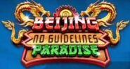 Beijing Paradise Logo
