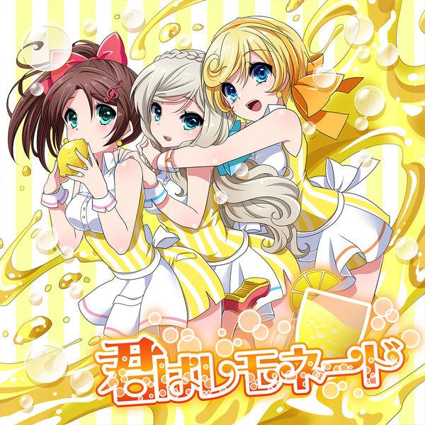 KimiWaLemonade Cover.jpg