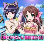 TeamEvent1 HinataHotaru.jpg