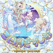 MikazukiDream Cover