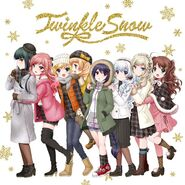 TwinkleSnow Cover
