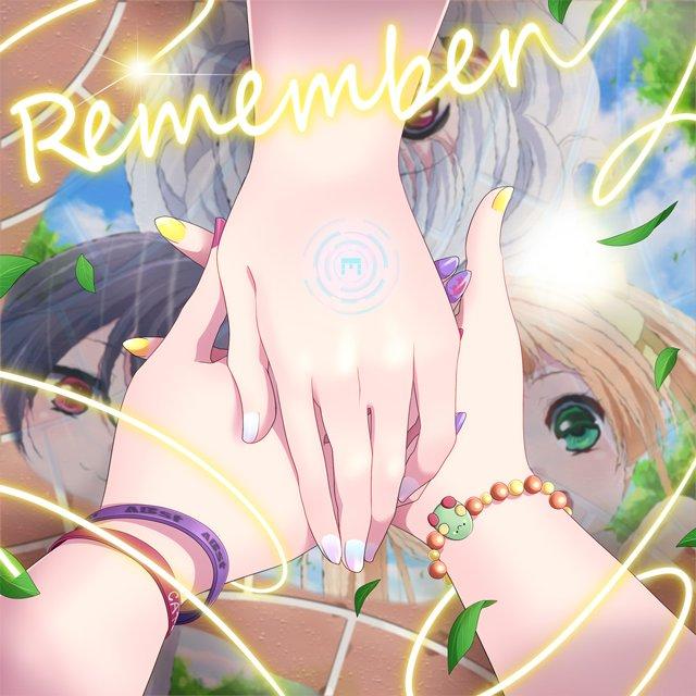Remember Cover.jpg