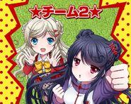 TeamEvent4 SuzuneHotaru