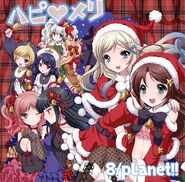 HappyMerry Single Cover