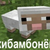 Лучелапка 17456