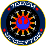 Corellian Premier/Invasion of Naboo project