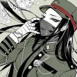 Brinara13's avatar