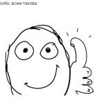 ProstoChel1's avatar