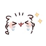 Tenseki's avatar