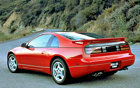 1995 Nissan 300ZX 2DR Coupe.jpg