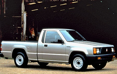 1995 Mitsubishi Mighty Max Regular Cab Pickup.jpg