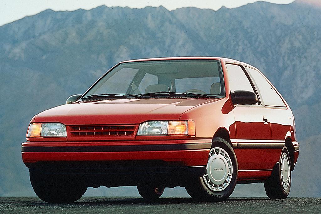 Mitsubishi Precis