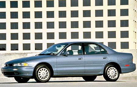 1995 Mitsubishi Galant ES 4DR Sedan.jpg