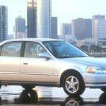 1997 Honda Civic EX 4DR Sedan.jpg