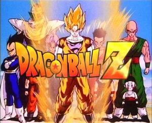 DBZ Title Card.jpg