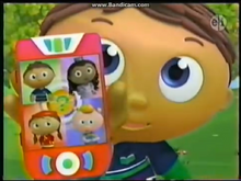 Super Why (2).png