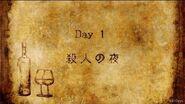 「91Days」Day1ダイジェスト