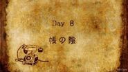「91Days」Day8ダイジェスト