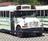 Bus 8022's avatar
