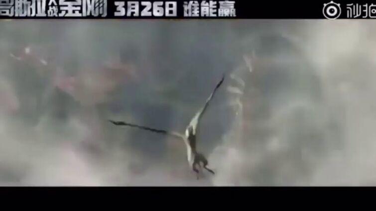 Godzilla vs Kong: Hollow earth TV spot (NEW)