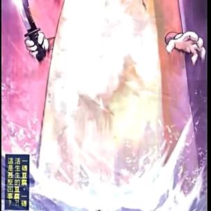 Maneki458's avatar