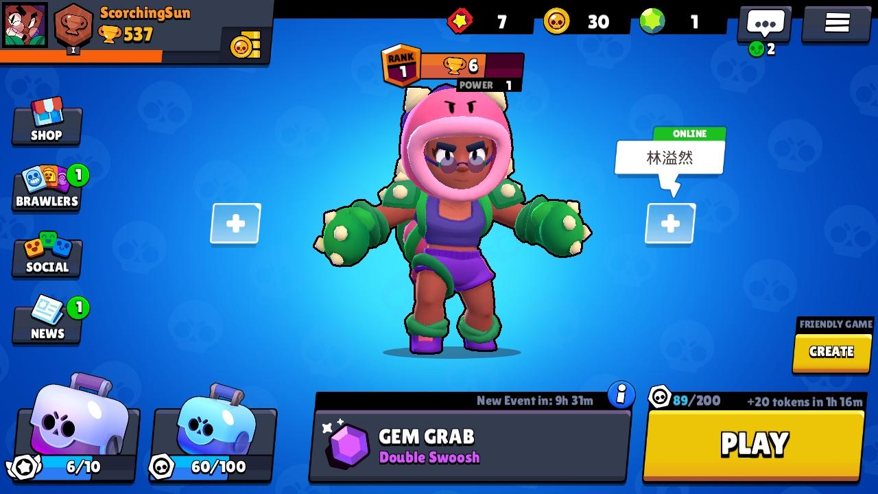 Upvote if you got the new brawler Rosa