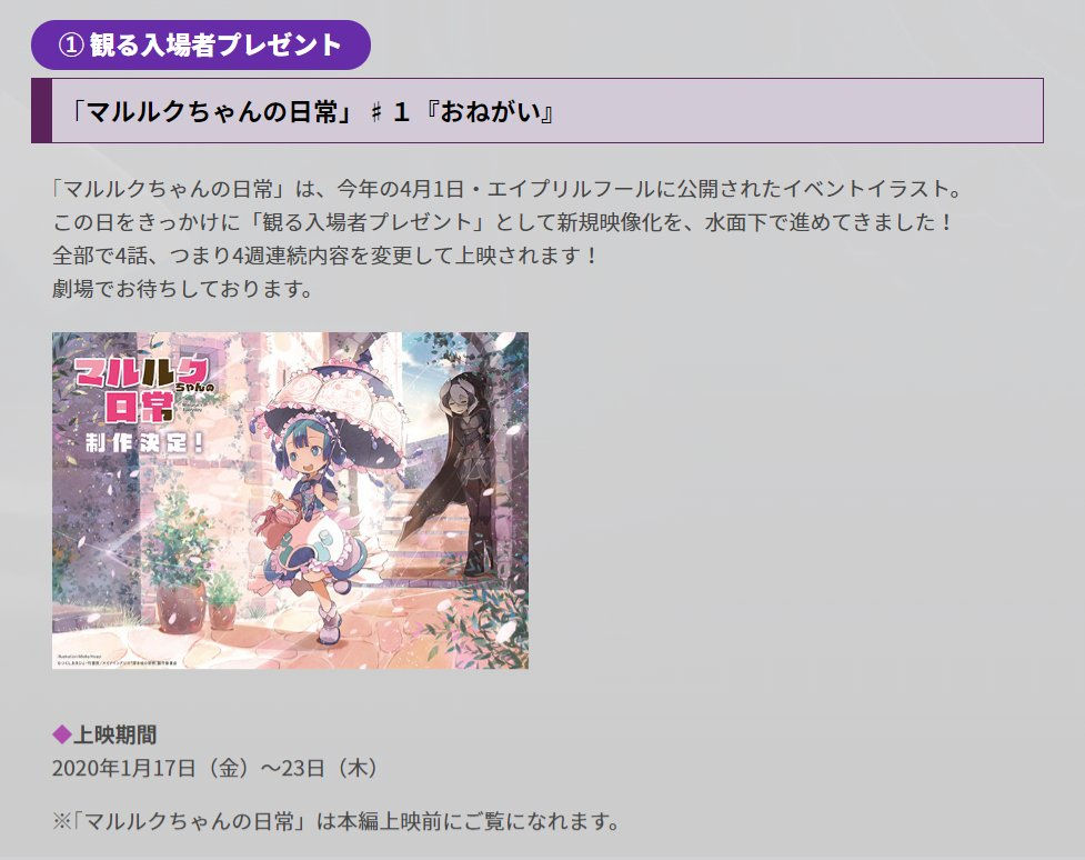 TVアニメ「メイドインアビス」公式 on Twitter