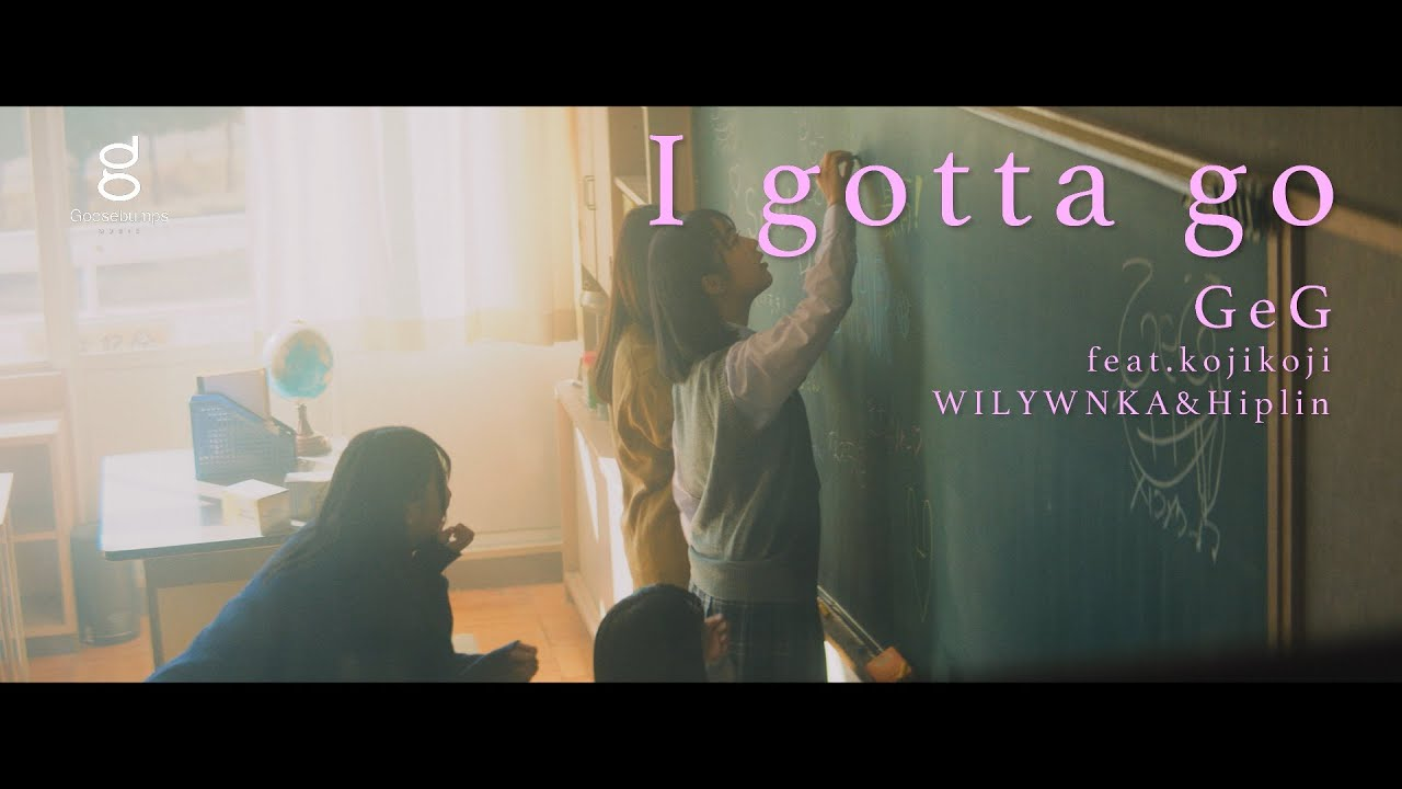 GeG / I Gotta Go feat. kojikoji, WILYWNKA & Hiplin 【OFFICIAL MUSIC VIDEO】