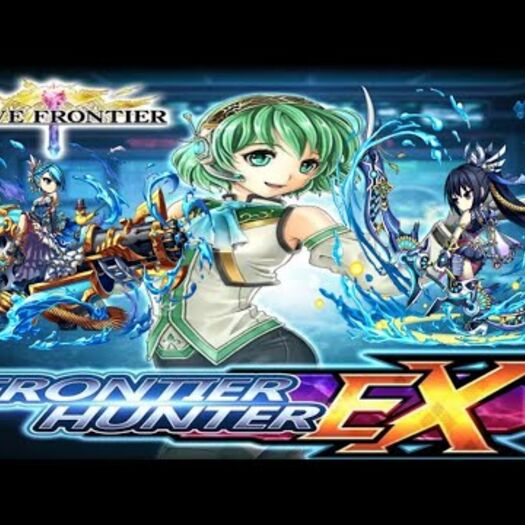 Frontier Hunter Ex60 middle - Brave Frontier