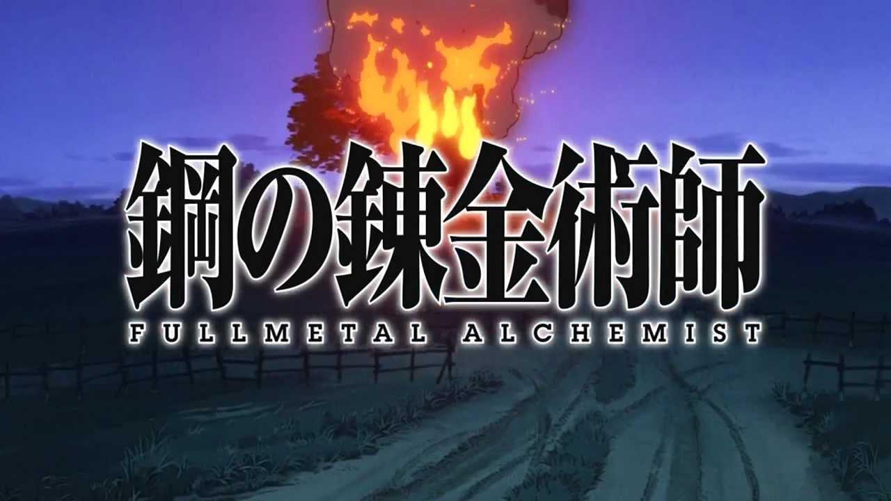 Fullmetal Alchemist Brotherhood Opening 1-Again creditless