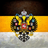 Чешириус's avatar