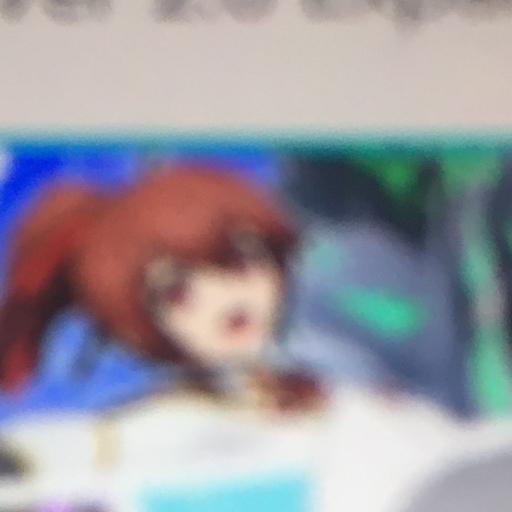 JFrye1's avatar