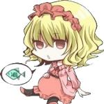 NamelessSon's avatar