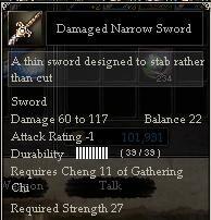 Damaged Narrow Sword.jpg
